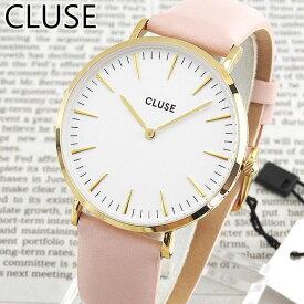 CLUSE クルース La Boheme ラ・ボエーム CL18410 38mm 海外モデル レディース 腕時計 ウォッチ 革ベルト レザー クオーツ アナログ 白 ホワイト ピンク 金 ゴールド 誕生日プレゼント 女性 ギフト ブランド