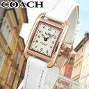 ★送料無料 COACH コーチ THOMPSON トンプソン 14502298 海外モデル レディース 腕時計 ウォッチ 革バンド レザー クオーツ アナログ 白 ホワイト 金 ピンクゴールド