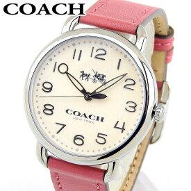 COACH コーチ DELANCEY デランシー 14502717 レディース 腕時計 革ベルト レザー シルバー ピンク 誕生日プレゼント 女性 誕生日プレゼント 女性 ギフト 海外モデル ブランド