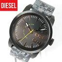 【送料無料】 DIESEL ディーゼル DZ1664 海外モデル メンズ 腕時計 watch 時計 カジュアル ブランド DIESEL ディーゼル レザー 革ベルト リフレクタープリント DIESEL