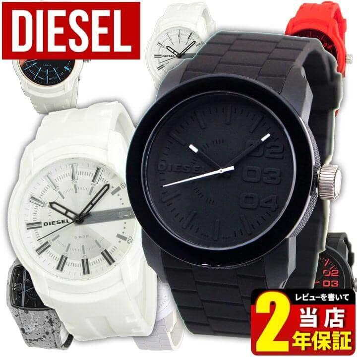 【BOX訳あり】【送料無料】DIESEL ディーゼル 時計 おしゃれ ブランド メンズ 腕時計 DZ1436 DZ1805 DZ1592 DZ1440 DZ1820 DZ1829 カジュアル シリコン ラバー 青 白 黒 ブルー ホワイト ブラック アナログ 海外モデル 誕生日プレゼント 男性 ギフト