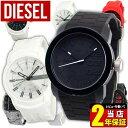 【BOX訳あり】 【送料無料】 DIESEL 選べる ディーゼル メンズ 腕時計 カジュアル ブランド レザー シリコン ラバー …