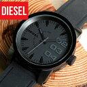 ★送料無料 DIESEL ディーゼル DZ1446海外モデル メンズ 腕時計アナログ ブラック 黒ラバーバンド/文字板ブラック フ…