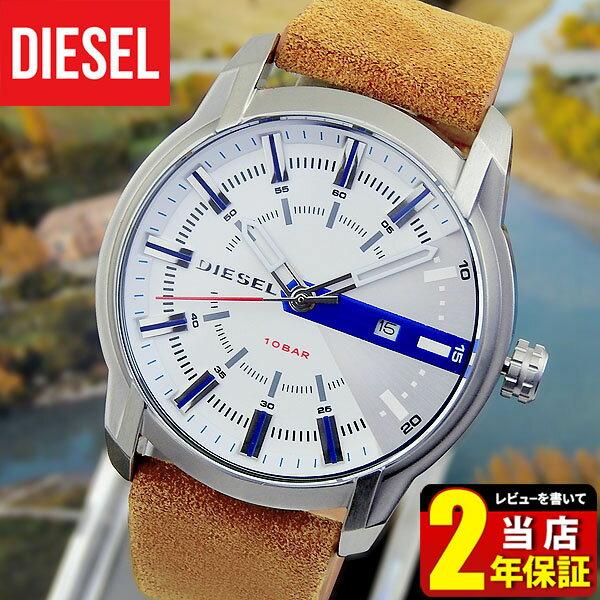 【送料無料】 DIESEL ディーゼル ARMBER アームバー メンズ 腕時計 革ベルト レザー クオーツ アナログ 白 ホワイト 茶 ブラウン 銀 シルバー 誕生日プレゼント 男性 ギフト DZ4450 海外モデル