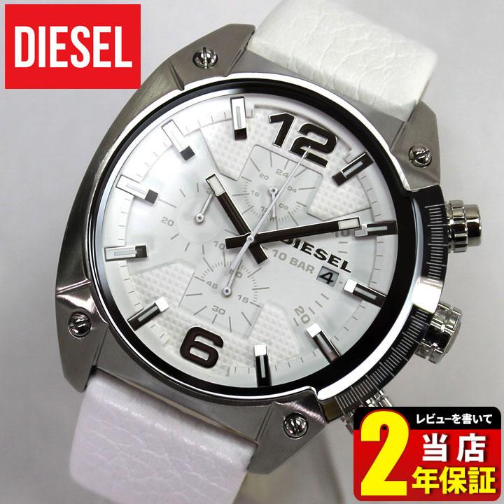 【送料無料】 DIESEL ディーゼル OVERFLOW オーバーフロー メンズ 腕時計 watch DZ4315 海外モデル カジュアル レザー 革ベルト 白 ホワイト アナログ