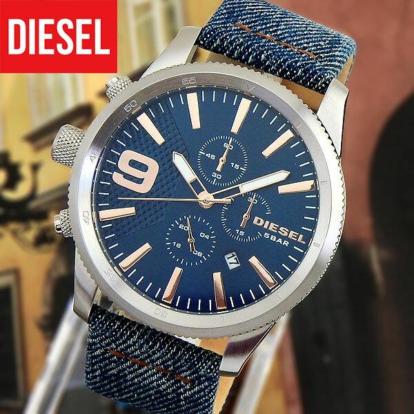【送料無料】 DIESEL ディーゼル RASP ラスプ メンズ 腕時計 革ベルト デニム クロノグラフ クオーツ アナログ 青 ブルー DZ4450 海外モデル