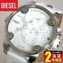 ★送料無料 DIESEL 時計 メンズ 腕時計 watch 新品 ディーゼル DZ7265 海外モデル DIESEL LITTLE DADDY リトルダディ …