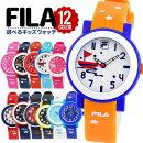 FILAフィラキッズ腕時計子供用ポリウレタンクオーツアナログ黒ブラック白ホワイト赤レッド青ネイビー紫パープルピンク選べる11種類海外モデル