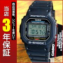 【送料無料】 カシオ CASIO G-SHOCK GSHOCK Gショック ジーショック DW-5600E-1V海外モデル メンズ腕時計 時計 防水 腕時計 カジュアル デジタル 5600 スピード