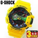 CASIO カシオ G-SHOCK Gショック ジーショック GSHOCK ビッグフェイス GA-400-9A 海外モデル メンズ 腕時計 新品 時計…