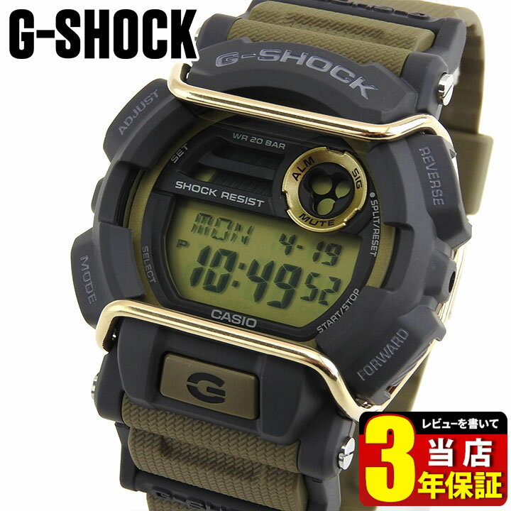 CASIO カシオ G-SHOCK ジーショック GD-400-9 海外モデル メンズ 腕時計 ウォッチ ミリタリー デジタル カーキスポーツ 誕生日 父の日 ギフト 商品到着後レビューを書いて3年保証