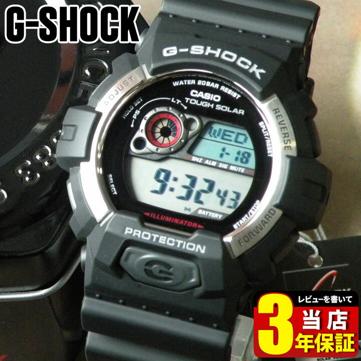 CASIO カシオ G-SHOCK Gショック GR-8900-1 ブラック 海外モデル スタンダードモデル タフソーラー メンズ 腕時計時計 スポーツ 商品到着後レビューを書いて3年保証 誕生日プレゼント 男性 ギフト