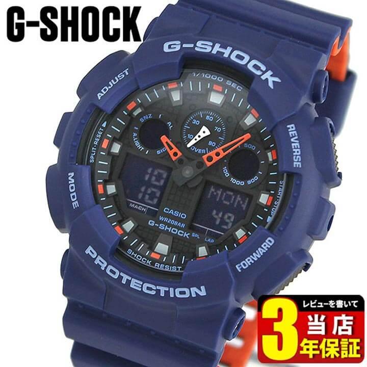 CASIO カシオ G-SHOCK Gショック ジーショック アナログ アナデジ メンズ 腕時計 防水 時計 SPECIAL COLOR GA-100L-2A ga100 クオーツ ミリタリー 青 ブルー オレンジ デジタル 海外モデル 商品到着後レビューを書いて3年保証