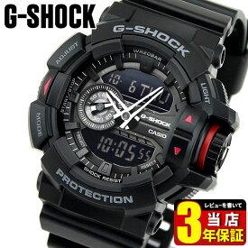 be831f50a9 商品到着後商品レビューを書いて3年保証 CASIO カシオ G-SHOCK Gショック ジーショック GA-400-1B 海外モデル メンズ 腕時計  ウォッチ ウレタン バンド 多機能 ...