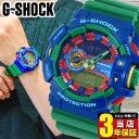 CASIO カシオ G-SHOCK Gショック GA-400-2A 海外モデル メンズ 腕時計 新品 ウォッチ クオーツ アナログ デジタル 大…