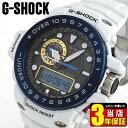 BOX訳あり ★送料無料 CASIO カシオ G-SHOCK ジーショック GWN-1000E-8A 海外モデル メンズ 腕時計 ウォッチ アナログ…