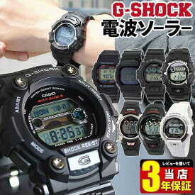 BOX訳ありCASIO カシオ G-SHOCK Gショック 電波 ソーラー電波時計 デジタル メンズ 腕時計 多機能 タフソーラー 電波時計 GW-M5610-1 GW-2310-1 GW-M500A-1 GW-M530A-1 黒 ブラック 白 ホワイト 誕生日プレゼント 男性 ギフト