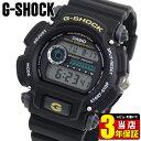 商品到着後レビューを書いて3年保証 CASIO カシオ G-SHOCK Gショック メンズ 腕時計 時計 DW-9052-1B 海外モデルスポ…
