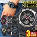 ★送料無料 CASIO カシオ G-SHOCK Gショック ジーショック AW-590 AW-591 メンズ 腕時計 防水 アナログ カジュアル ス…