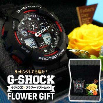 CASIOカシオG-SHOCKGショックGA-100-1A1GA-100-1A2GA-100-1A4GA-100B-7AGA-100A-9Aプリザーブドフラワーギフトセット海外モデルメンズ腕時計花カジュアルアナログ黒ブラック白プレゼント