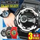 【送料無料】 CASIO カシオ G-SHOCK Gショック ジーショック 海外モデル 腕時計 メンズ 時計 多機能 防水 カジュアル …