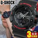 【送料無料】 CASIO カシオ G-SHOCK Gショック ジーショック Back & Red Series ブラック&レッドシリーズ GA-400HR-1…