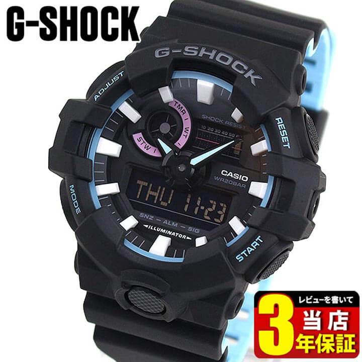 CASIO カシオ G-SHOCK Gショック ジーショック Neon accent color ネオンアクセントカラー GA-700PC-1A メンズ 腕時計 黒 ブラック 青 ブルー 海外モデル 商品到着後レビューを書いて3年保証