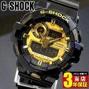 【送料無料】 CASIO カシオ G-SHOCK Gショック ブラック×ゴールド メンズ 腕時計 ウレタン クオーツ アナログ デジタ…