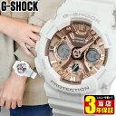 【送料無料】 CASIO カシオ G-SHOCK Gショック ジーショック GMA-S120MF-7A2 海外モデル メンズ レディース 腕時計 ウ…