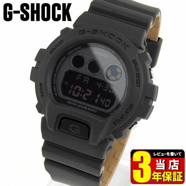 CASIO カシオ G-SHOCK Gショック ジーショック DW-6900LU-1 メンズ 腕時計 ウレタン 多機能 クオーツ デジタル 黒 ブラック 茶 ブラウン 海外モデル 商品到着後レビューを書いて3年保証