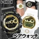 ペアウォッチ CASIO カシオ G-SHOCK Gショック ベビーG GD-100GB-1 BG-6901-7 腕時計 メンズ レディース ホワイト 白 …