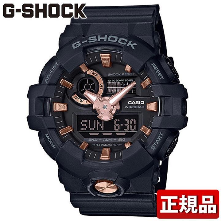 CASIO カシオ G-SHOCK Gショック ジーショック BLACK&GOLD GA-710B-1A4JF メンズ 腕時計 ウレタン 多機能 クオーツ アナログ デジタル 黒 ブラック ピンクゴールド ローズゴールド 国内正規品