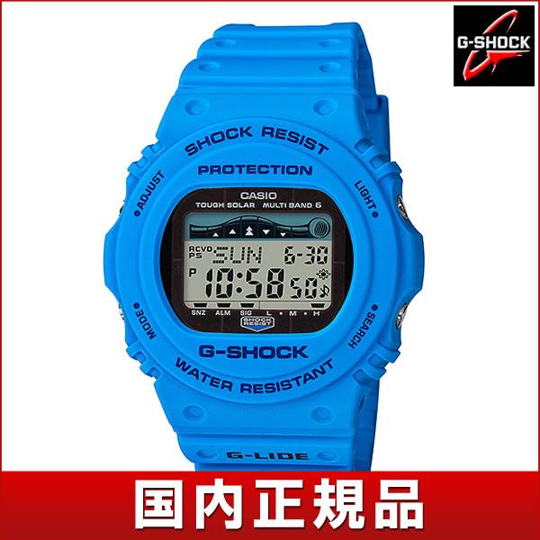 【送料無料】 CASIO カシオ G-SHOCK Gショック ジーショック G-LIDE Gライド GWX-5700CS-2JF メンズ 腕時計 ウレタン 多機能 タフソーラー デジタル 青 ブルー 国内正規品