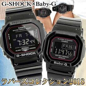 CASIO カシオ G-SHOCK Gショック Baby-G ベビーG ペアウォッチ LOVERS COLLECTION ラバーズコレクション ラバコレ SLV-18B-1 メンズ レディース 腕時計 key and lock 鍵 錠 ウレタン 黒 ブラック 海外モデル