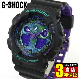 CASIO カシオ G-SHOCK Gショック ジーショック メンズ 腕時計 ウレタン 黒 ブラック 青 ブルー 緑 グリーン 紫 パープル GA-100BL-1A 誕生日プレゼント 男性 ギフト 海外モデル 商品到着後レビューを書いて3年保証
