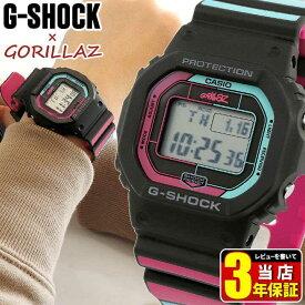 CASIO カシオ G-SHOCK Gショック Gorillazコラボレーションモデル スマートフォンリンク スクエア 四角 タフソーラー 電波 メンズ 腕時計 ウレタン ブラック ブルー ピンク 男性 GW-B5600GZ-1 海外モデル 商品到着後レビューを書いて3年保証