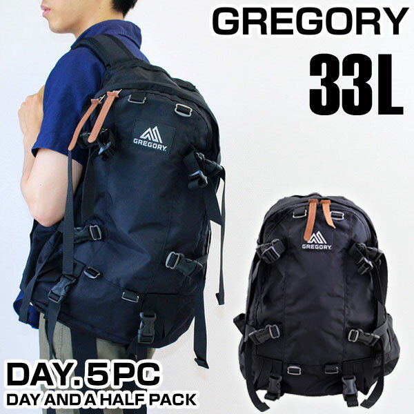 【送料無料】 GREGORY グレゴリー DAY .5PC DAY AND A HALF PACK デイアンドハーフパック 65150-1041 651501041 海外モデル メンズ バッグ 鞄 ナイロン リュック デイパック 黒 ブラック 通勤 通学 大容量 父の日