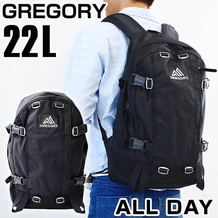 【送料無料】 GREGORY グレゴリー ALL DAY メンズ バッグ リュック デイパック 65191-0440 651910440 鞄 ナイロン 黒 ブラック 大容量 通勤 通学 BLACK BALLISTIC 海外モデル 父の日
