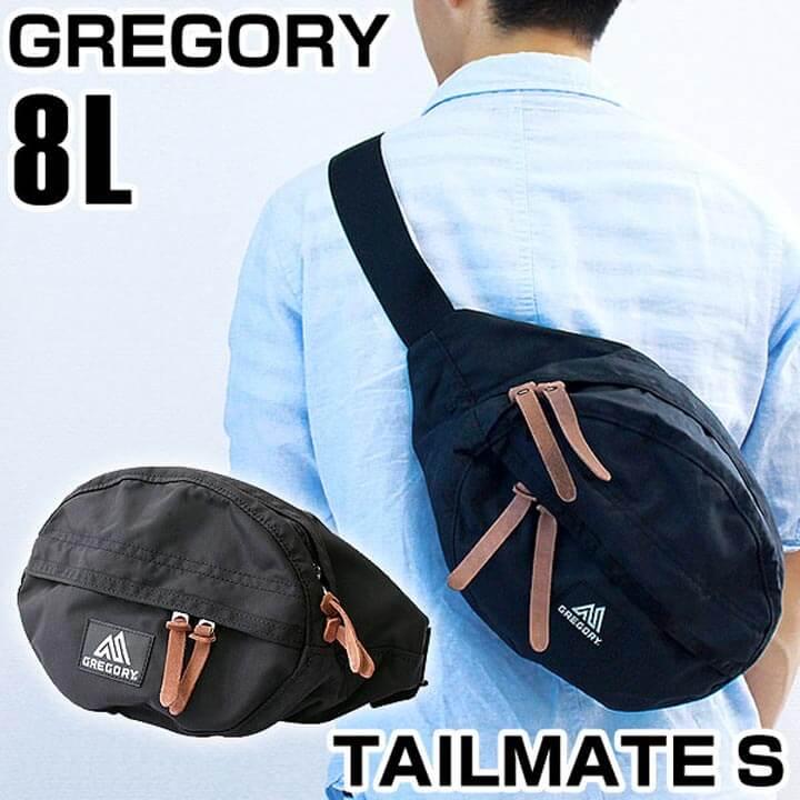 GREGORY グレゴリー TAILMATE S テールメイト S 65223-1041 652231041 海外モデル ナイロン メンズ バッグ 鞄 ボディバッグ ウエストポーチ BLACK 黒 ブラック 父の日