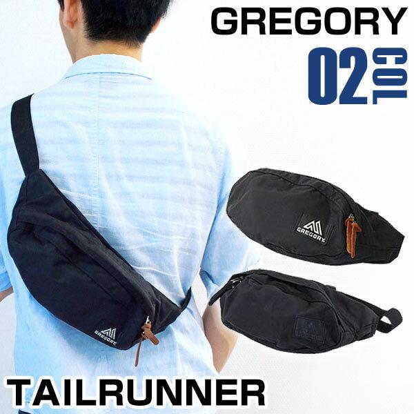 GREGORY グレゴリー ウエストバッグ TAILRUNNER テールランナー 65238 1041 65238 5455 海外モデル メンズ レディース バッグ ウエストポーチ ボディバッグ BLACK 黒 ブラック 男性 ギフト 誕生日プレゼント 父の日