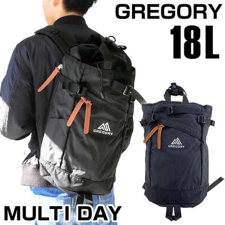 【送料無料】 GREGORY グレゴリー MULTI DAY マルチデイ 18L メンズ バッグ バックパック カジュアル 黒 ブラック 76139-1041 海外モデル