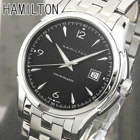 【先着順!400円OFFクーポン】HAMILTON ハミルトン H32515135 海外モデル メンズ 腕時計 ウォッチ メタル バンド 機械式 メカニカル 自動巻き アナログ 黒 ブラック 銀 シルバー 還暦 誕生日プレゼント 男性 ギフト ブランド