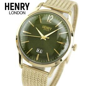 HENRY LONDON ヘンリーロンドン CHISWICK チズウィック メッシュベルト HL41-JM-0146 海外モデル メンズ 腕時計 ウォッチ 緑 グリーン 金 ゴールド 誕生日プレゼント 男性 ギフト ブランド