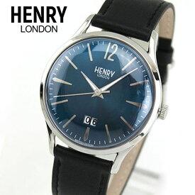 HENRY LONDON ヘンリーロンドン KNIGHTSBRIDGE ナイツブリッジ HL41-JS-0035 海外モデル メンズ 腕時計 ウォッチ 革ベルト レザー 黒 ブラック 青 ネイビー 誕生日プレゼント 男性 ギフト ブランド