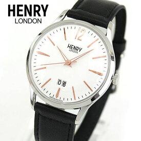 HENRY LONDON ヘンリーロンドン HIGHGATE ハイゲート HL41-JS-0067 海外モデル メンズ 腕時計 ウォッチ 革ベルト レザー 黒 ブラック 誕生日プレゼント 男性 ギフト ブランド