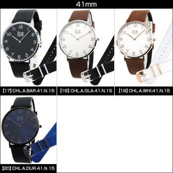 icewatchアイスウォッチicecityアイスシティ選べる20種類レディースメンズユニセックス腕時計正規品軽量