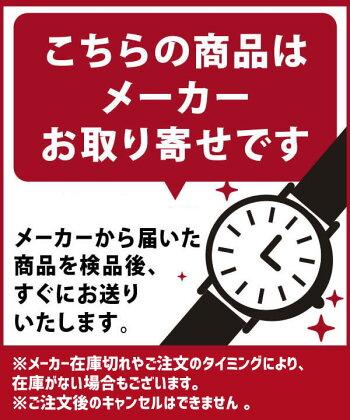 シチズンコレクションエコドライブシチズンEM0404-51A国内正規品CITIZENCOLLECTION国内正規品腕時計レディースソーラーペアウォッチビジネスメタル誕生日プレゼントギフト