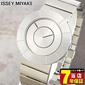 SEIKO セイコー ISSEY MIYAKE イッセイミヤケ 時計 TO ティ・オー メンズ 腕時計 ウォッチ SILAN001 シルバー 国内正規品 商品到着後レビューを書いて7年保証 誕生日プレゼント 男性 ギフト ブランド