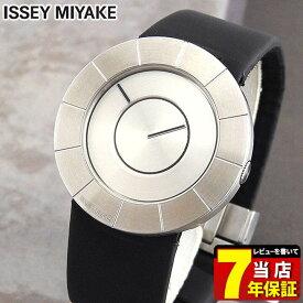 SEIKO セイコー ISSEY MIYAKE イッセイミヤケ 時計 TO ティ・オー メンズ 腕時計 ウォッチ SILAN003 シルバー×ブラック 国内正規品 商品到着後レビューを書いて7年保証 誕生日プレゼント 男性 ギフト ブランド