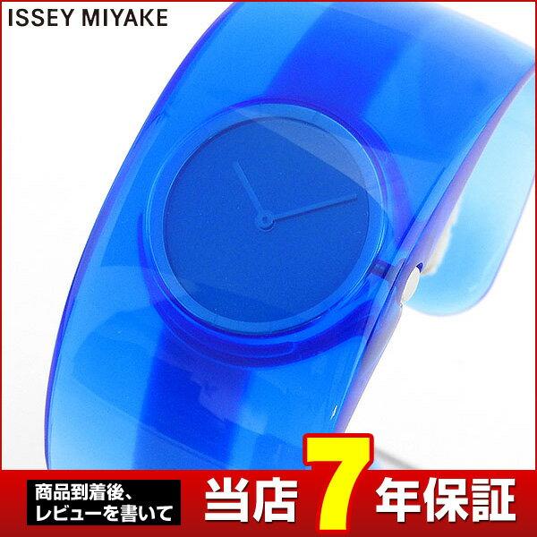【送料無料】 ISSEY MIYAKE イッセイミヤケ 時計 O オー レディース 腕時計 ウォッチ SILAW006 クリア ブルー 国内正規品 商品到着後レビューを書いて7年保証